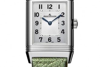 jaeger_lecoultre_reverso_by_christian_louboutin_front_jpg_7862_north_499x_white