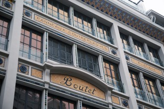 (c) Paris Bastille Boutet MGallery by Sofitel 3