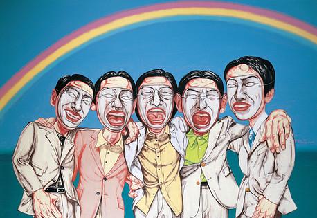 Zeng Fanzhi, 'Rainbow' (1996)
