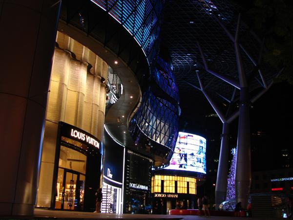 centre commercial Cidade Jardim, Brésil